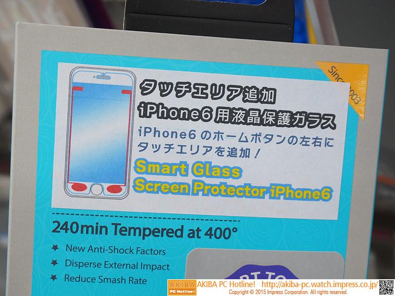【速報】iPhoneのホームボタン横に「戻るボタン」が追加される!