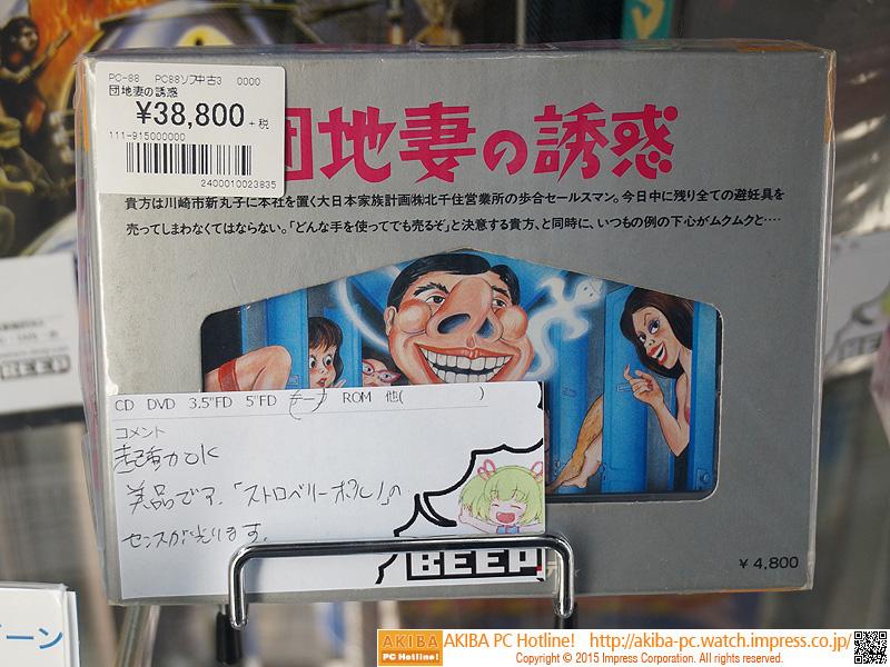 【話題】韓国大統領「日本との協力は避けられない」 [無断転載禁止]©2ch.netYouTube動画>3本 ->画像>33枚