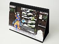 の2016年カレンダーが無料配布 ... : 卓上カレンダー無料配布 : カレンダー