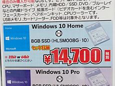 66e8ec4711 初心者でも安心して自作、ツクモにゲーミングPC一式購入を相談してみた ...