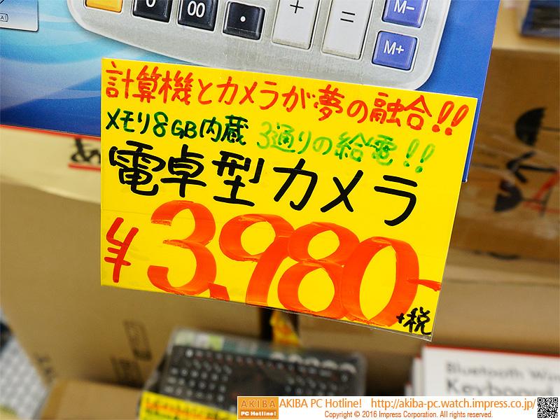 今日保存した最高の画像を転載するスレ 465 [無断転載禁止]©bbspink.comYouTube動画>9本 dailymotion>1本 ->画像>998枚