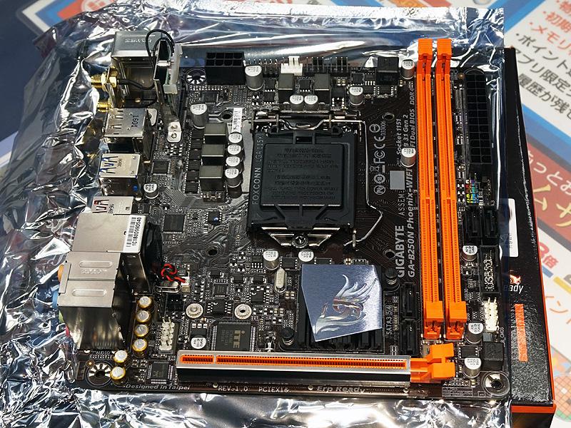 基板裏面が発光するMini-ITXマザーの最新版「GA-B250N-Phoenix WIFI」が登場 - AKIBA ...