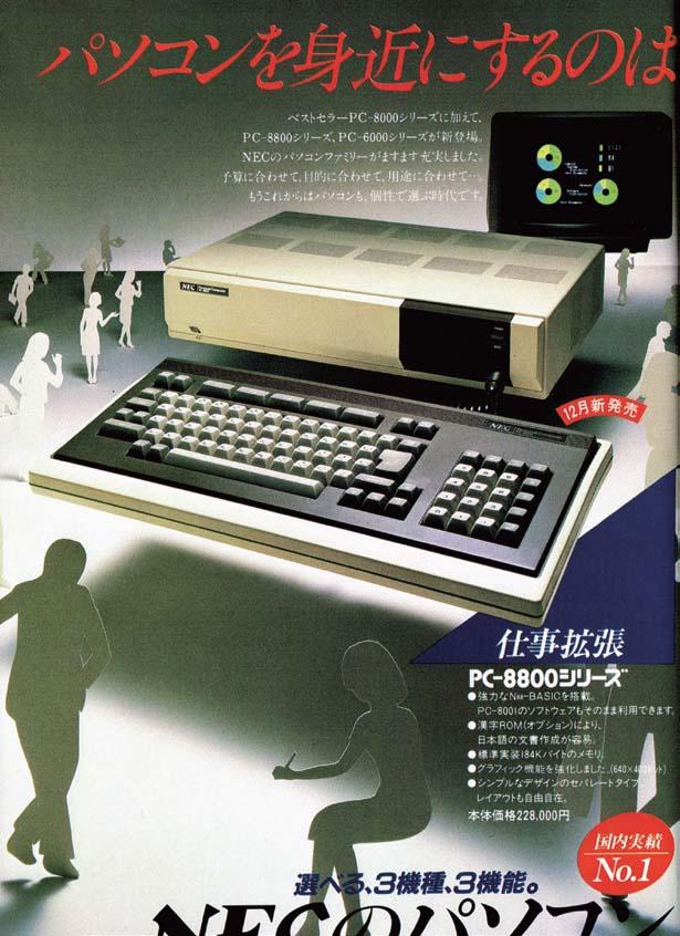 PC-8800 series