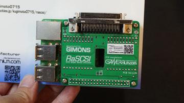 なんと!PC-98のSCSIボードにRaspberry Piを搭載、「RASCSI for