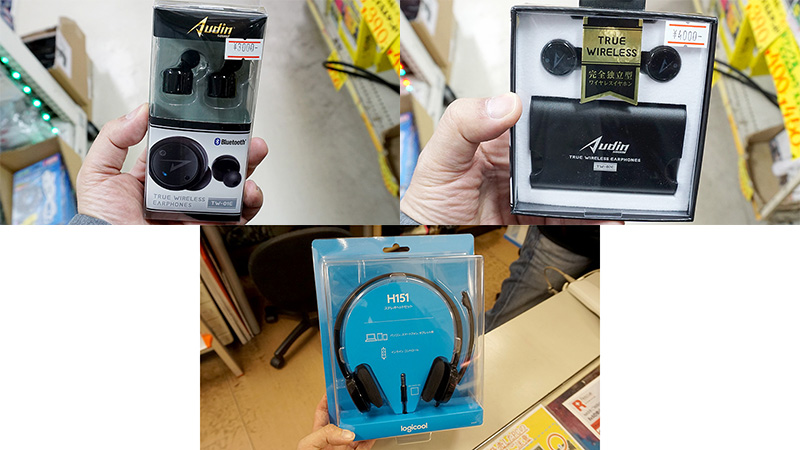 左右分離型の安価なワイヤレスイヤホン、価格は3,000円からそのほか、ロジクールの有線式ヘッドセットも発売