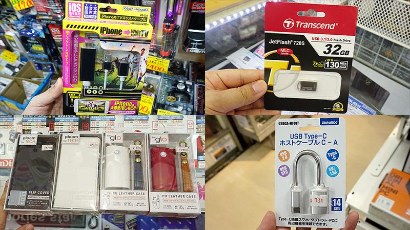 2,000円のiPhone向けテレビ出力ケーブルや加熱式たばこ用ケースなどモバイルアクセサリーいろいろ