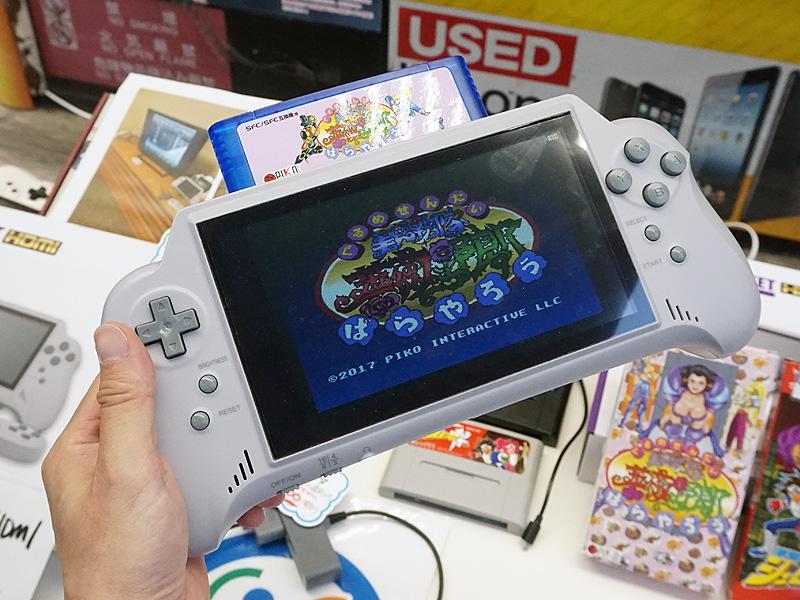 Nintendo Switch風のスーファミ互換機がコロンバスサークルから登場 ...