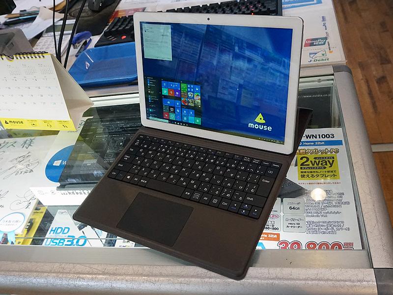 be7219d0b1 マインクラフト付きの12型2in1 PCが発売、マウス製で価格は54,900円から - AKIBA PC Hotline!
