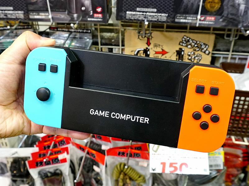 Nintendo Switchっぽいファミコン互換機が1,350円、30種類のゲームを内蔵