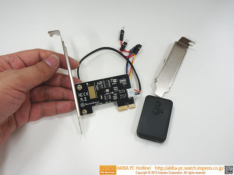 PC電源のON/OFFやリセットが出来るワイヤレスリモコンが発売通信可能範囲は20m、SilverStone製